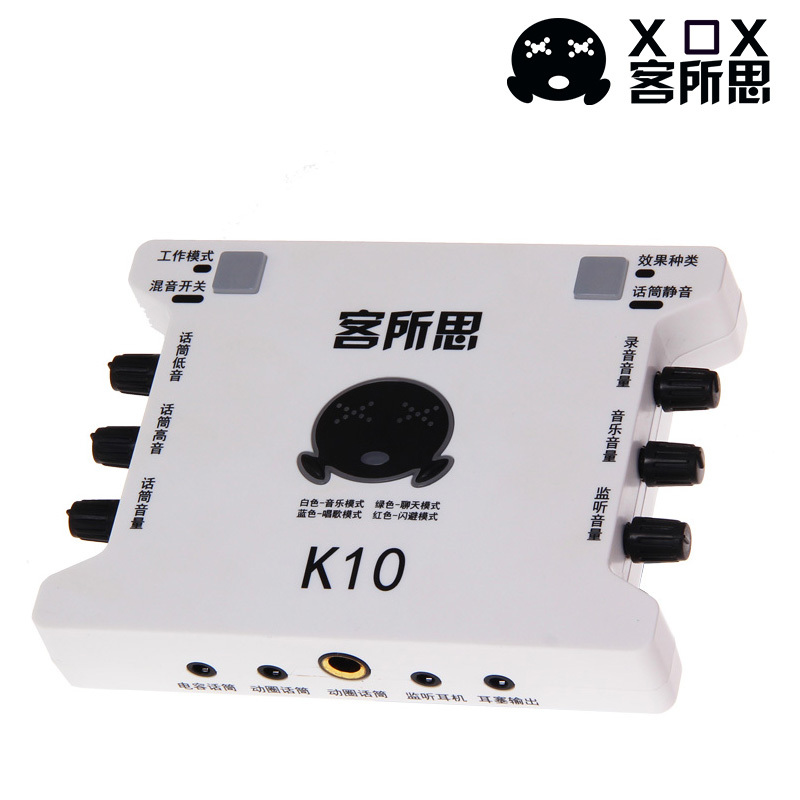 Free-shipping-XOX-K10-USB-independent-sound-card-external-sound-card-for-Mobile-notebook-desktop-computer.jpg